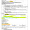 5E Student Lesson Planning Template Within 5 E Lesson Plan Template