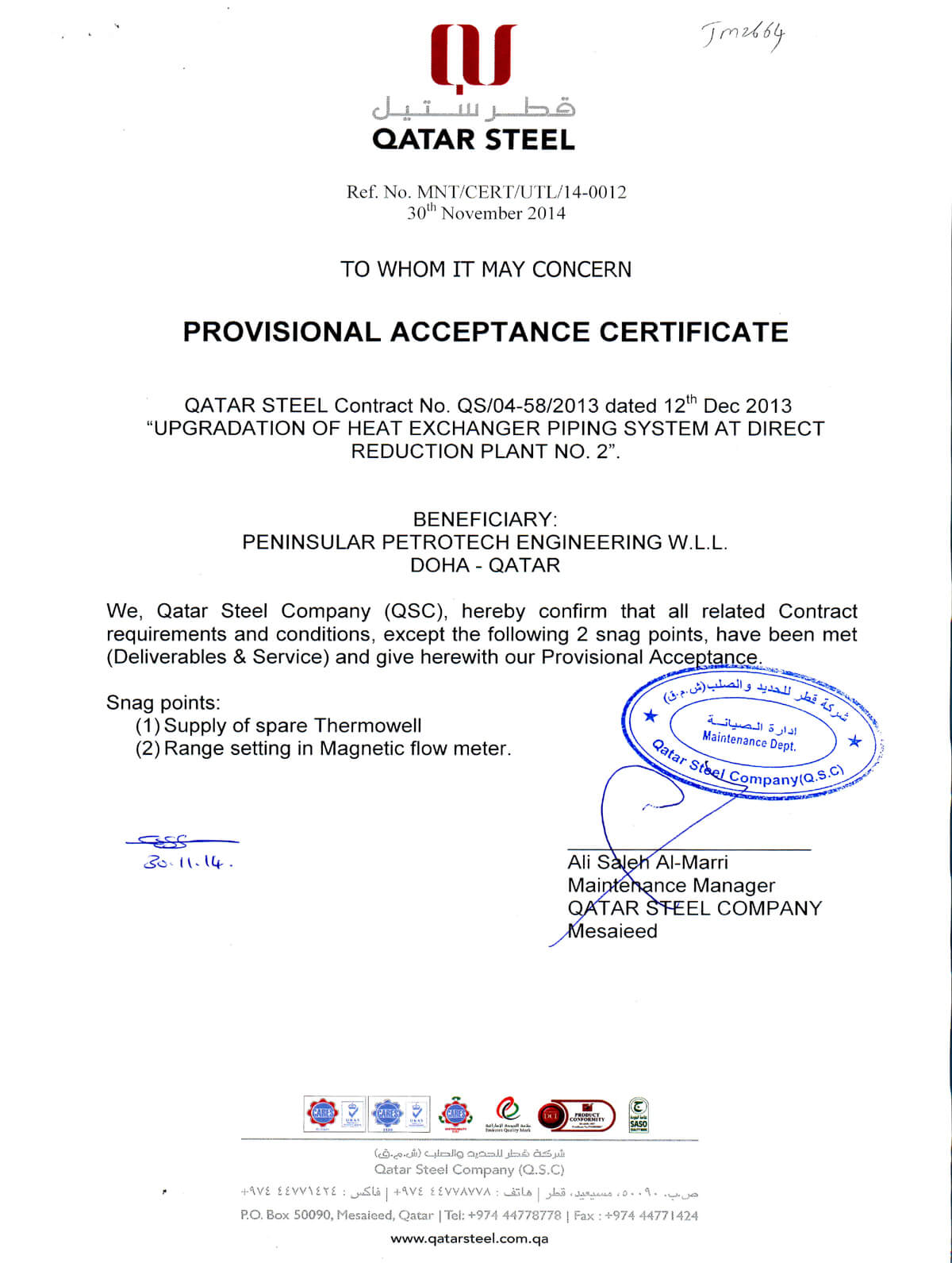 Acceptance Certificate Template ] - 10 Sample Printable Inside Certificate Of Acceptance Template
