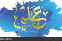 Arabic Hazrat Ali Bin Abi Thalib Greeting Card Template pertaining to Bin Card Template