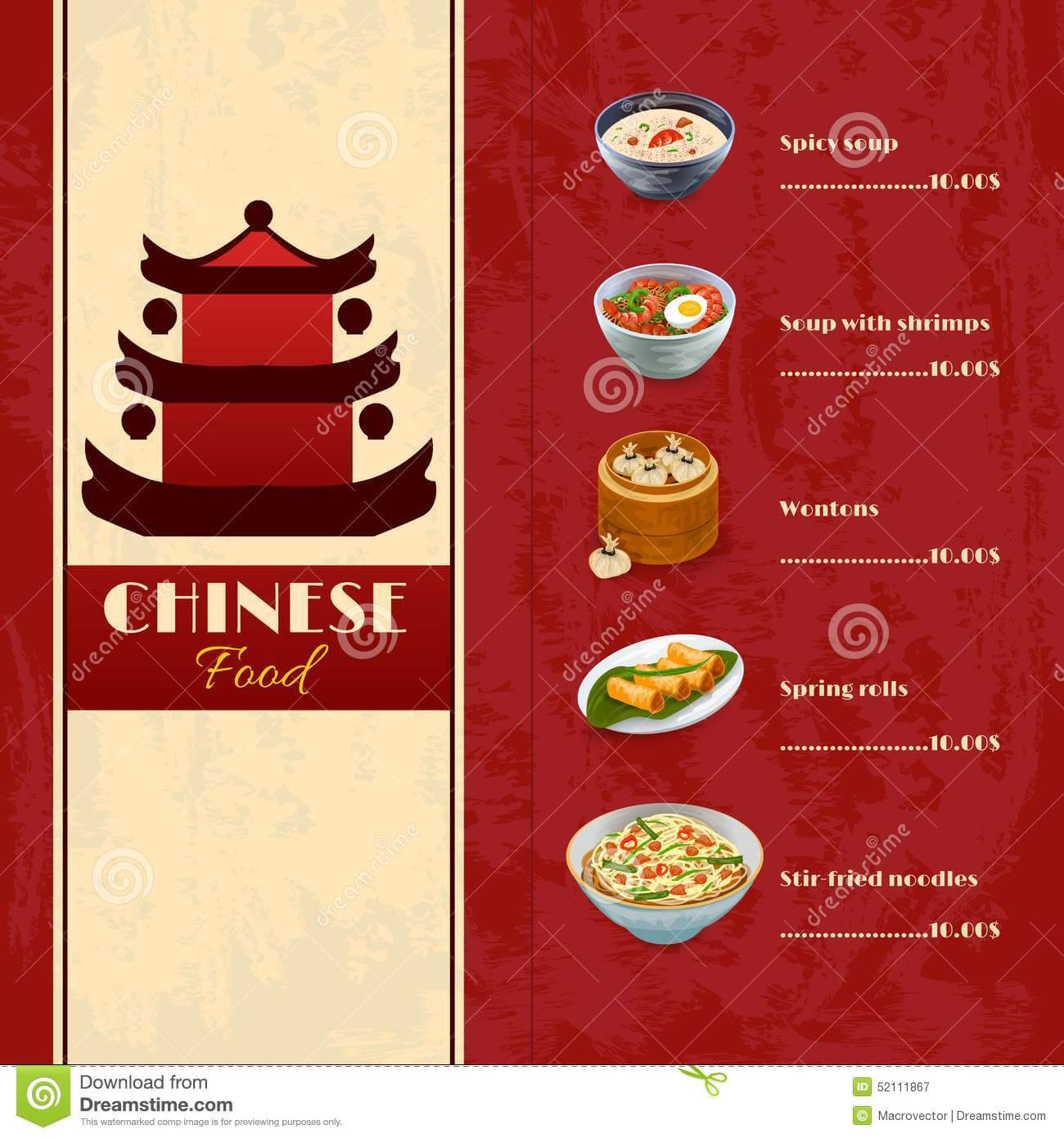 Asian Food Menu Stock Vector. Illustration Of Cakes, Frame Throughout Asian Restaurant Menu Template