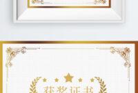 Award Certificate Material Download Award Certificate throughout Certificate Of License Template