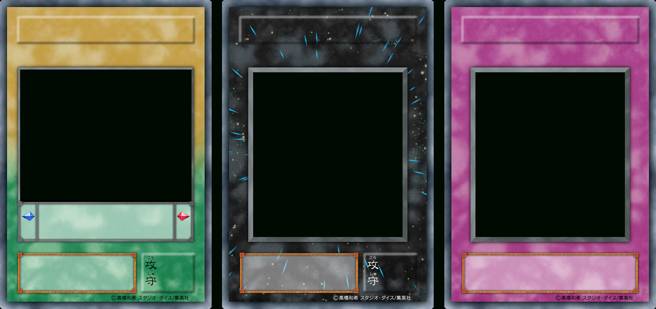 Blank Yugioh Card Template With Blank Magic Card Template