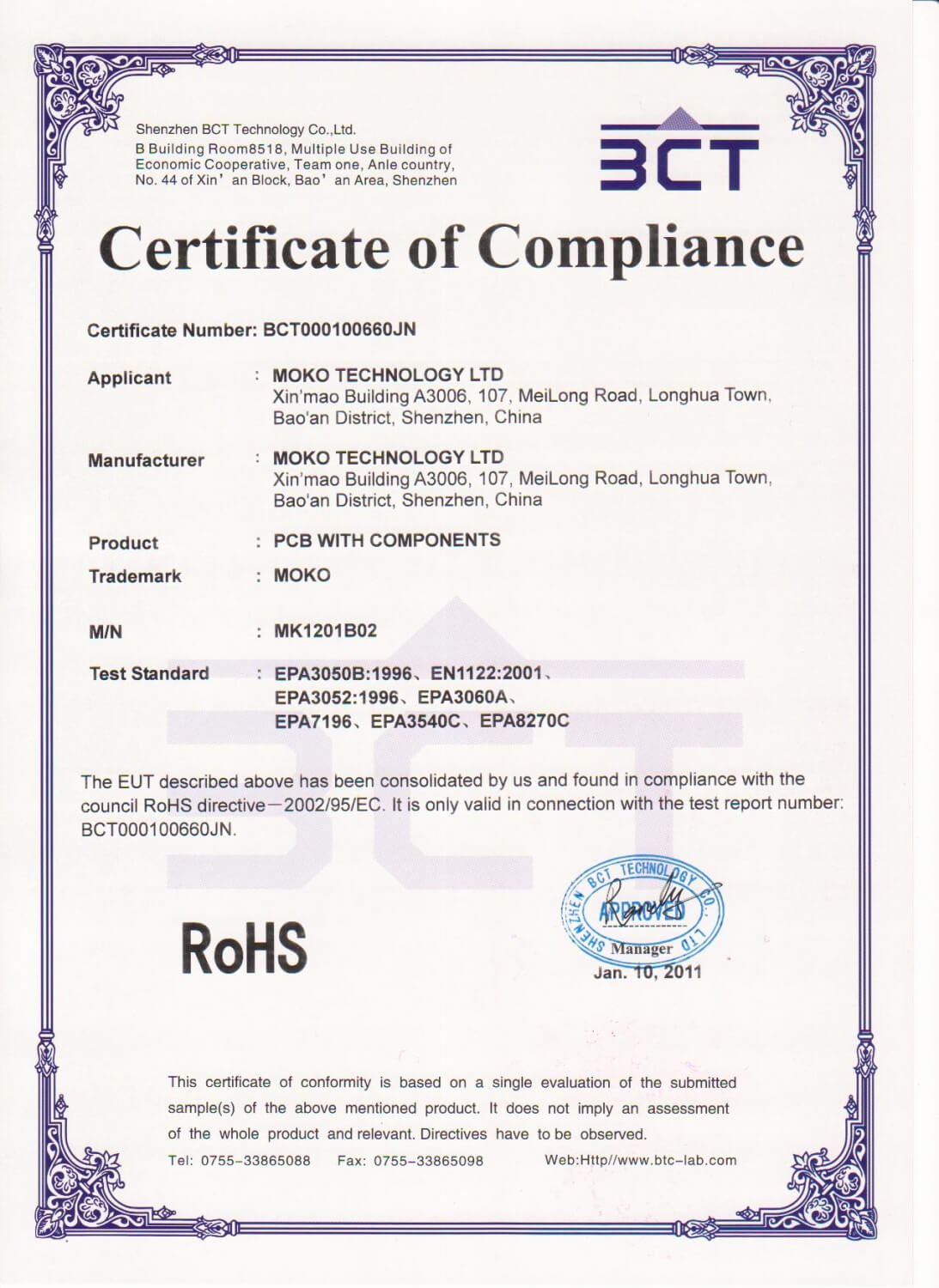 ❤️ Free Sample Certificate Of Manufacturing Templates❤️ Within Certificate Of Manufacture Template