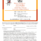 Template For 5K Flyer – Fill Online, Printable, Fillable Pertaining To 5K Flyer Template